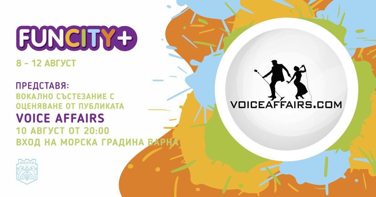 Voice Affairs